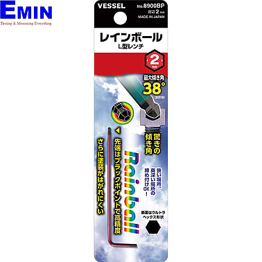 "船只8900BP H2.0 RAINBALL""L-wrench"