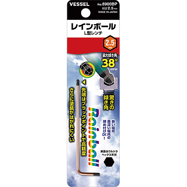 "船只8900BP H2.5 RAINBALL""L-wrench"