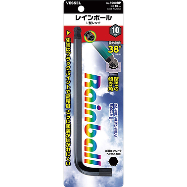 "船只8900BP H10 RAINBALL""L-wrench"